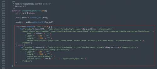 PbootCMS后台插入视频mp4格式无法播放的解决方法