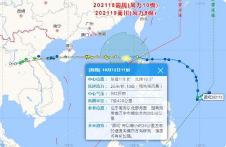台风圆规或13日登陆海南